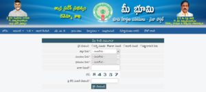 ap land records with survey numbers