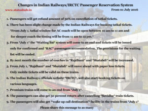 indian railways new resevation changes