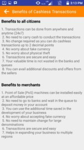 ap purse benefits of using cashless transactions